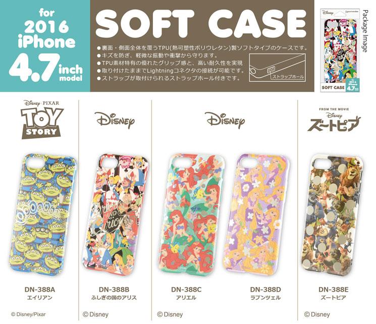 ディズニーキャラクター iPhone7対応ソフトケース