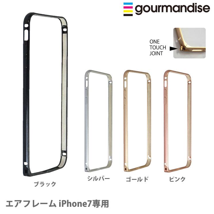 エアフレーム iPhone7専用