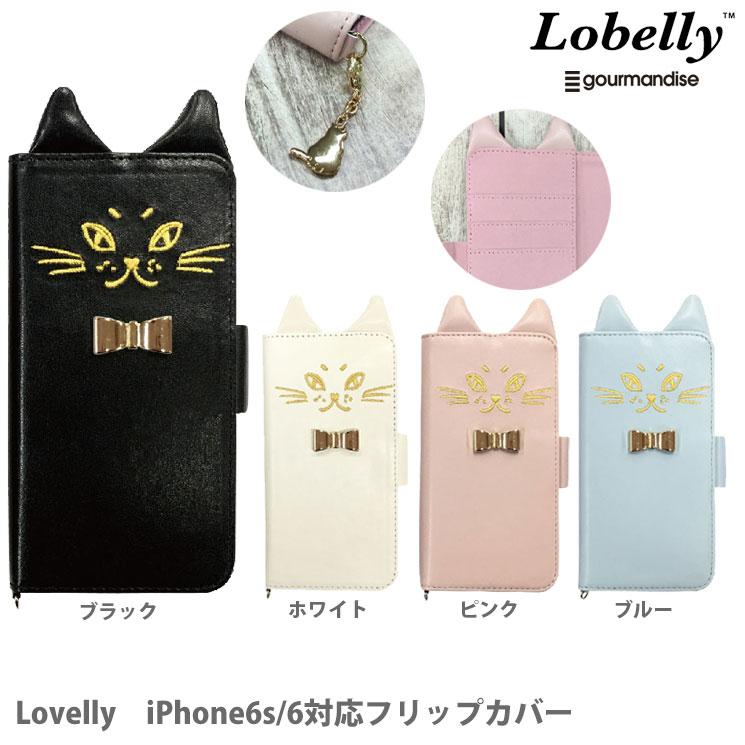 Lobelly iPhone6s/6対応フリップカバー
