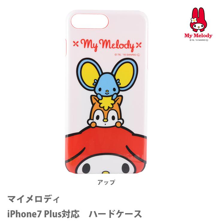 マイメロディ iPhone7Plus対応ハードケース