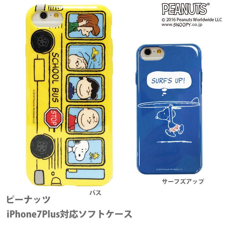 ピーナッツ iPhone7Plus対応ソフトケース